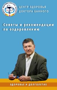 Гіркота Лисенка